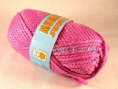毛線編織Mummy素毛線~圍巾、帽子、...