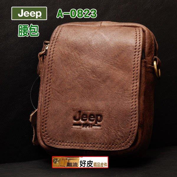 潮流好皮-吉普Jeep-0823經典黃牛皮中型腰包.粗曠風格精緻耐用.保護中大型手機必備潮包