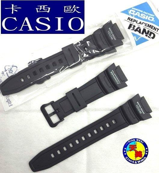 【天美鐘錶店家直營】【下殺↘超低價】全新CASIO原廠公司貨 SGW-500H-1B-原廠錶帶