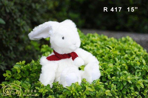 圍巾小白兔 兔寶寶 兔子娃娃 38公分 復活節 聖誕節 填充玩具~*小熊家族*~ 絨毛玩偶專賣店
