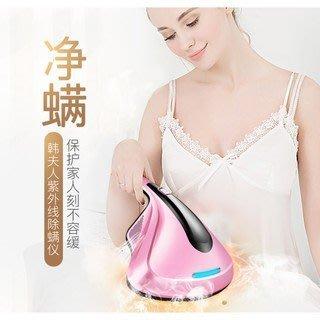 韓夫人殺菌機除蟎儀家用床鋪床上吸塵器除蟎蟲紫外線小型迷妳除塵