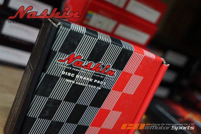 經銷專賣 世盟 Nashin N1/N3/N5/G3/G5 專用多活塞卡鉗 銀版 運動版來令片組 歡迎詢問 / 制動改