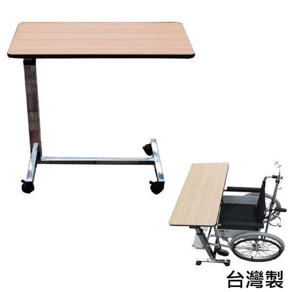 升降桌 - 需DIY 活動式升降 銀髮族 老人用品 行動不便者皆適用 可調整高度 台灣製 [ZHTW1749]