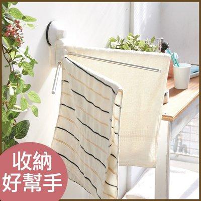 浴室/廚房/臥室【居家大師】BRF12 TACO無痕吸盤系列-180度旋轉毛巾桿