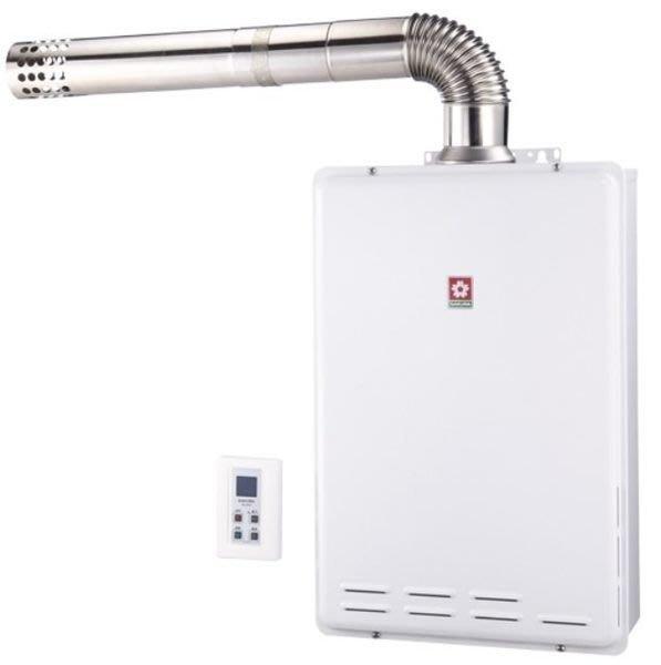 【希西家電】櫻花牌SH-2470A 強制排氣數位恆溫熱水器 24公升SPA按摩浴缸【來電批發價另有分期】