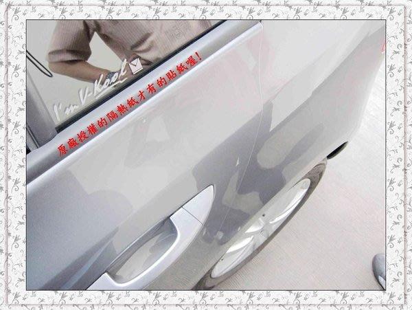 ☆新戰尊爵☆車身【FSK冰鑽 F-20】送各大品牌頂級前檔【有附原廠保證書喔】