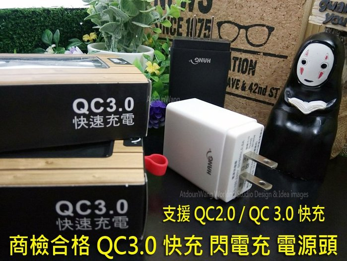 ASUS ZenFone Max 2018 M1 ZB555KL QC3.0  快充充電 充電器 旅充頭