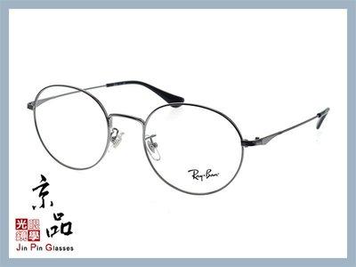 京品眼鏡 RAYBAN RB 6369D 2502 銀色 復古金屬圓框 雷朋光學眼鏡 旭日公司貨 JPG