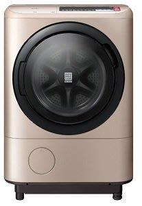 【網路GO】HITACHI 日立 變頻滾筒洗脫烘洗衣機 12.5公斤 BDNX125BHJR (右開)