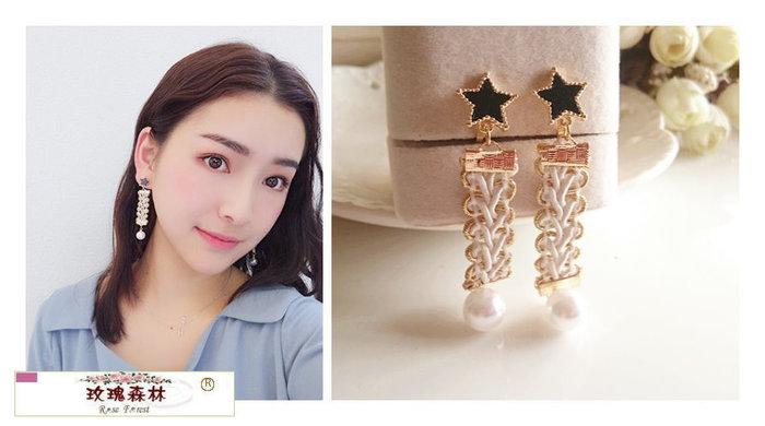 玫瑰森林-- ☆°* 美麗嚴選~ 個性甜美風 白色星星織帶 珍珠 無耳洞耳夾式耳環
