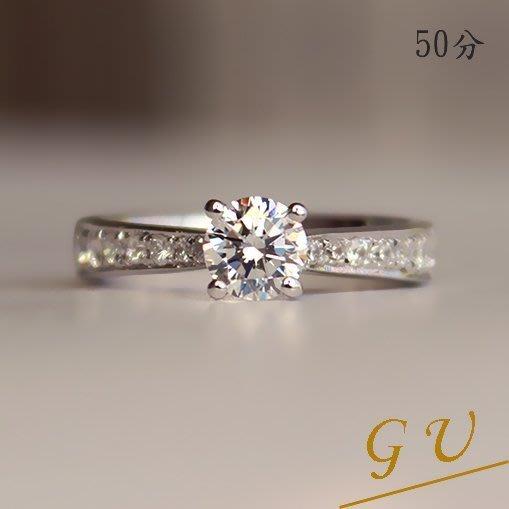 【GU鑽石】A18 擬真鑽銀戒指 Cartxxx款生日禮物鋯石戒指求婚戒指 GresUnic Apromiz 50分鑽戒