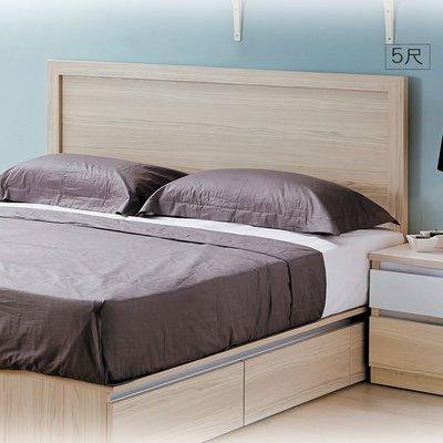 床頭片【UHO】 艾美爾5尺雙人框邊床頭片 耐燃系統板 免運費  HO18-452-6