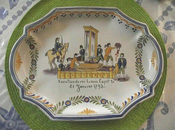 【波賽頓-歐洲古董拍賣】歐洲/西洋古董 法國古董 手工彩繪陶瓷盤 31cm寬(Made in France)
