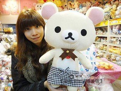 SUPER日式卡通精品 San-x 懶懶熊系列 懶懶妹  格子圍裙 娃娃 +包裝