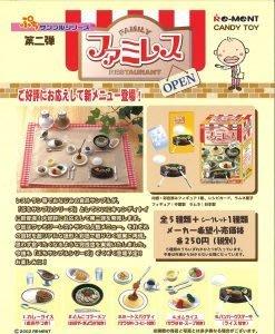 ☆星息xSS☆Re-MeNT 第2彈 食玩 家庭餐廳 小全套五款 GT6