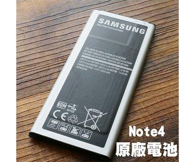 【貝占】三星原廠電池 Note4 Note3 Note2 S5 S4 S3 J7 J5 2015 2016 平輸真品