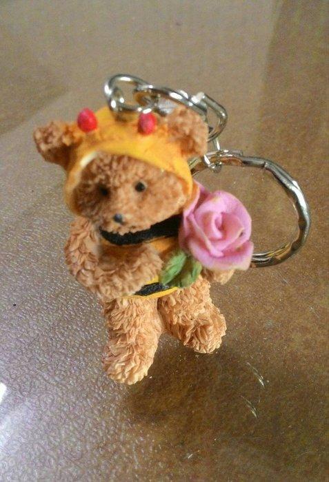 可愛小熊蜜蜂裝鑰匙圈