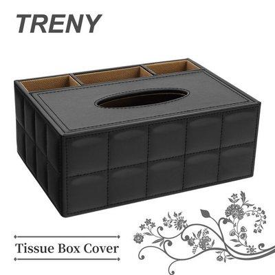 【TRENY直營】皮革面紙盒 三格 格子黑 高級質感 收納 遙控 文具 面紙套 衛生紙盒 抽取式面紙 0509