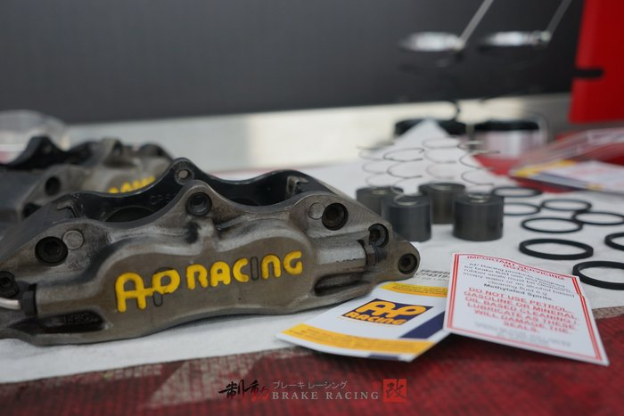 AP RACING CP-5200 四活塞卡鉗 原廠油封更換 CP-4519、卡鉗清潔、保養整理 歡迎詢問 / 制動改
