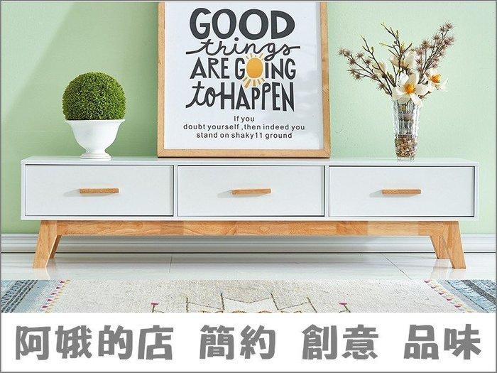 8310-340-1 萊特6尺電視櫃 台北都會區免運費【阿娥的店】