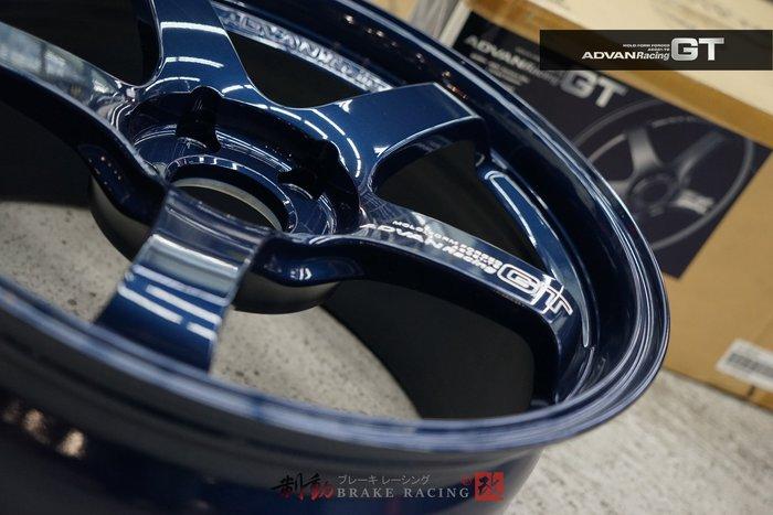 ㊣ ADVAN Racing GT 經典式樣 特殊藍 5x114.3 8.5J/ET:38 歡迎詢問 / 制動改