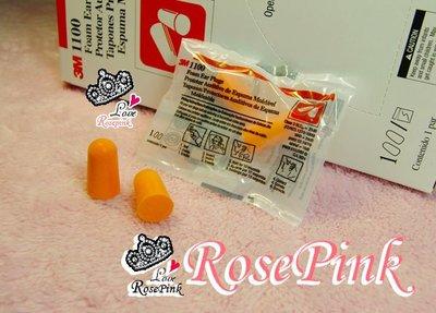 RosePink♥3M耳塞原價30加購價20元♥除了眼罩耳塞是您遠離失眠的第二項秘密武器