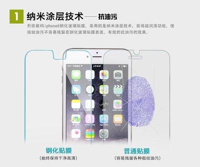 HTC X10 玻璃 U11 玻璃 moto G5 plus 鋼化玻璃 附乾濕棉片+除塵貼 9H 疏油疏水