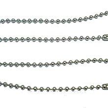 康遠 拼布材料~20cm 2.4mm波珠鍊.鐵珠鍊.珠珠鍊.米粒鐵鍊.鐵珠對扣.珠珠扣環