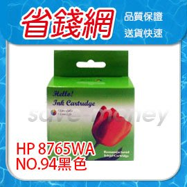 HP 94 C8765WA 黑色環保墨水匣  Officejet 6210 7210 74
