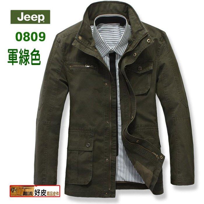 潮流好皮-JEEP0809立領中長版夾克 吉普正品60年不變一貫粗曠品味-純棉翻領經典軍用級耐穿夾克.