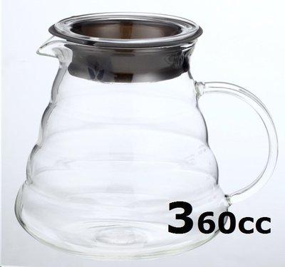 省钱工坊-云朵耐热玻璃壶360cc 手冲壶滤杯咖啡壶 水果茶 开水壶 花茶壶 另有HARIO XGS-60