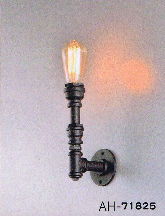 【昶玖照明LED】工業風Loft 壁燈 LED 居家客廳書房 餐廳吧檯 復古北歐 設計師款 金屬 AH-71825