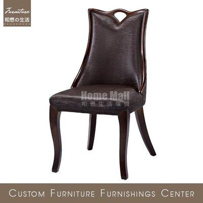 HOME MALL~貝樂多韓風餐椅(C2062)$3200元(雙北市免運費)6N