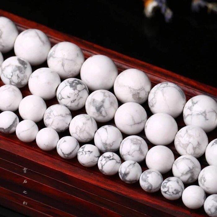 【 靈石之約 】 巴西 天然白松石6.5mm 天然原礦 白紋石半成品 串珠 條珠 圓珠 D