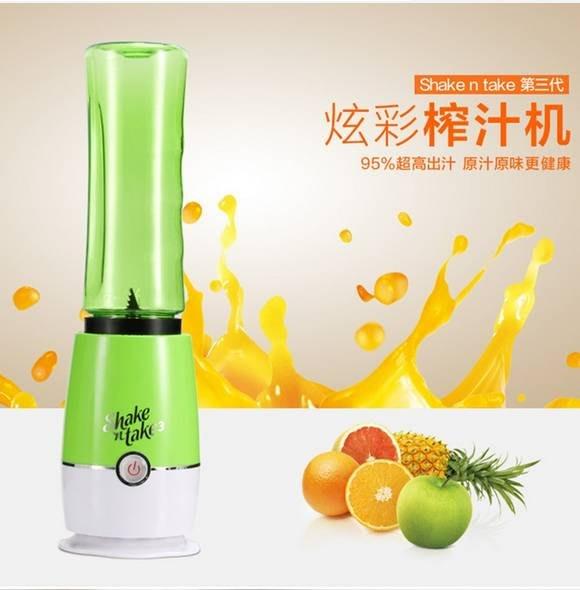 家用水果小型便携式榨汁機  多功能蔬菜水果榨汁杯 全自动果蔬料理机 家用電動款