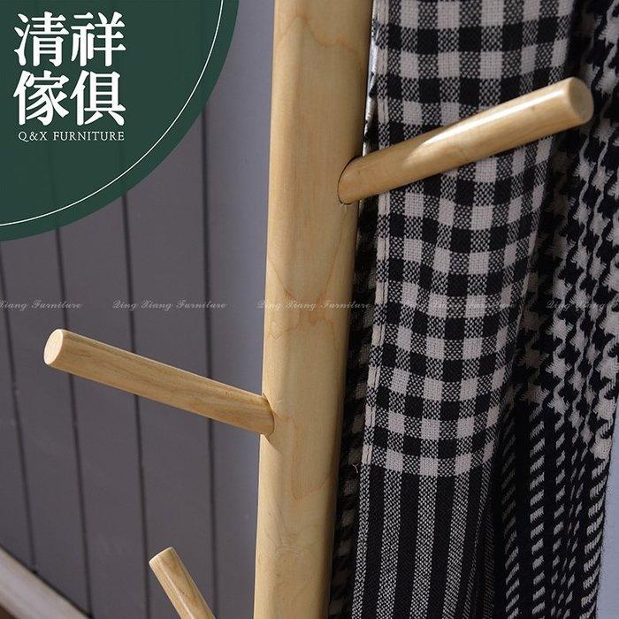 【新竹清祥傢俱】NLO-01LO01-北歐衣帽架 客廳 帽子 外套 收納