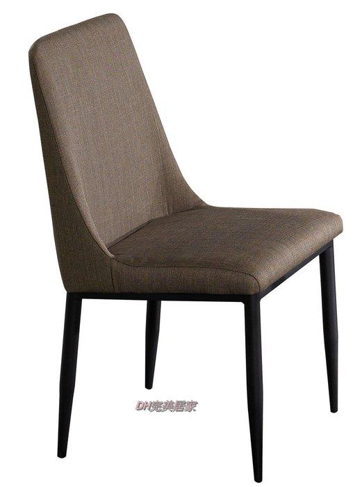 【DH】商品貨號N988-10商品名稱《林肯》黑腳棕色布餐椅。沉穩素材。優美經典。主要地區免運費