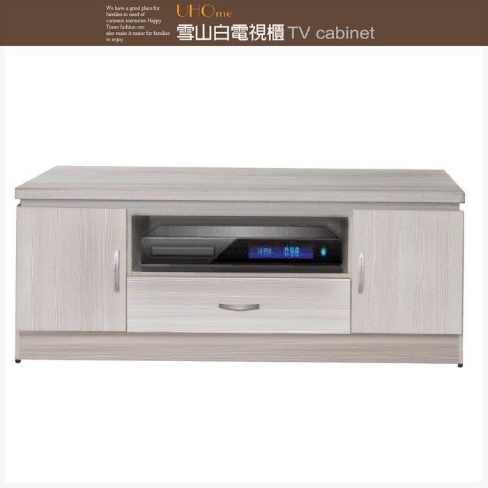 【UHO】ZM 雪山白4尺電視櫃 收納櫃 免運費
