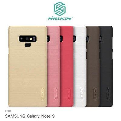 *phone寶*NILLKIN SAMSUNG Galaxy Note9 超級護盾 磨砂硬殼 保護套 硬殼 手機殼