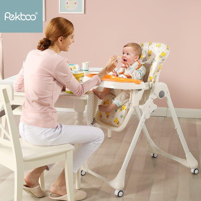 503 Pekboo多功能兒童餐椅輕便可折疊寶寶吃飯餐椅便攜式嬰兒椅子餐桌