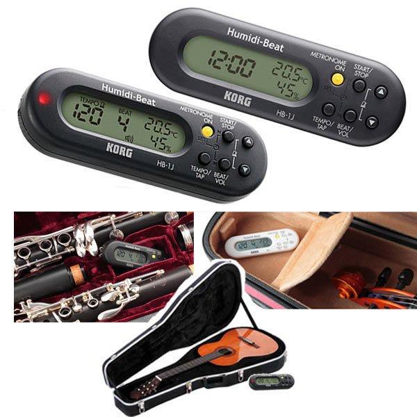 【六絃樂器】全新 Korg Humidi Beat HB-1 數位電子節拍器 / 內建溫度濕度計