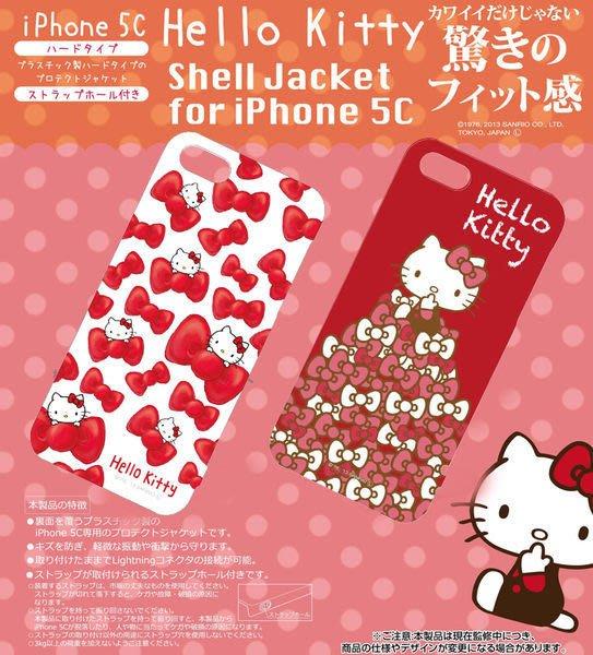 尼德斯Nydus~* 日本限定販售 日版 三麗鷗 Hello Kitty 凱蒂貓 硬殼 手機殼 保護殼 iPhone5C 5C