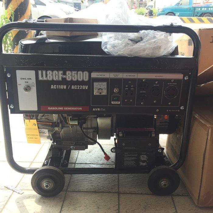 工具醫院  正廠 TOPONE 8500W 16HP 黑金剛 LL8GF~8500 電動啟