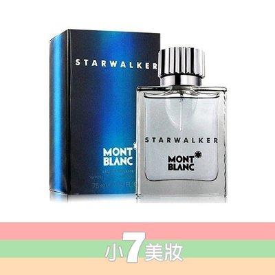 Mont Blanc Star Walker 萬寶龍星 際旅者男香 50ML【小7美妝】