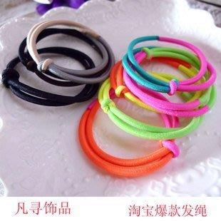 晶華屋--韓版螢光雙色髮圈 高彈力雙色皮筋 髮飾 髮繩