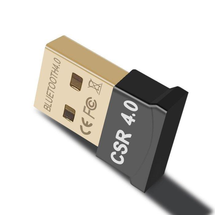 藍牙4.0適配器 CSR 4.0 USB藍芽接收器 Bluetooth4.0 藍芽傳輸器