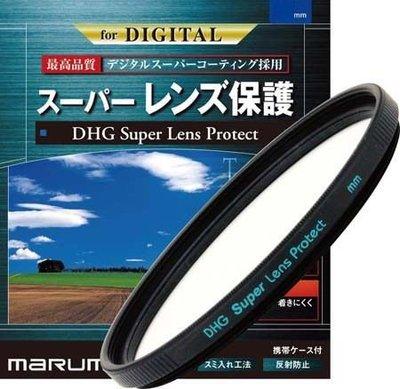 @佳鑫相機@(全新品)MARUMI DHG Super 37mm 廣角薄框 超級數位鍍膜 保護鏡 刷卡6期0利率! 免運