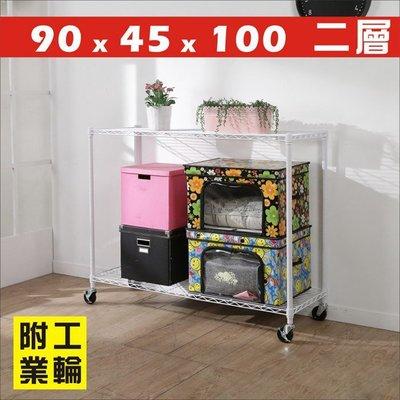 辦公室  電腦室 臥室【家具先生】R-DA-SH186WH-PU 白烤漆 附工業輪二層置物架/波浪架