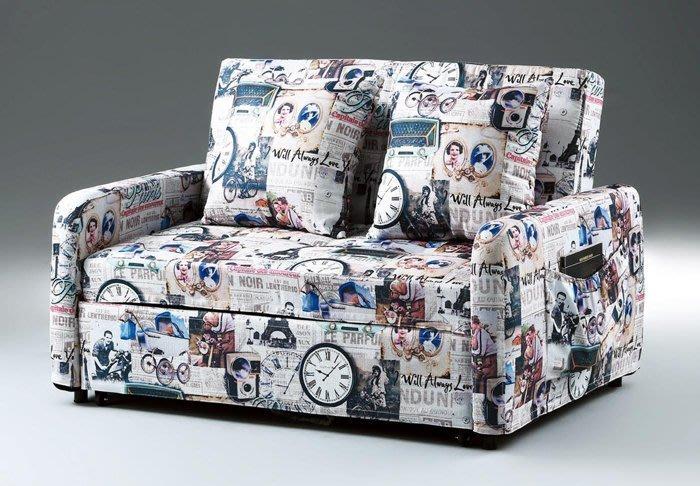 【DH】貨號A408-3名稱《歲月》布面造型沙發床.寬135CM.座/臥多功能使用. 扶手邊有收納袋.主要地區免運費
