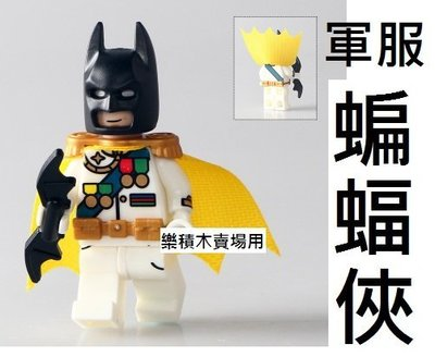 378乐积木PG185【当日出货】品高军服 蝙蝠侠袋装 超级英雄 自杀突击队漫威超人 X战警非乐高LEGO相容 钢铁人